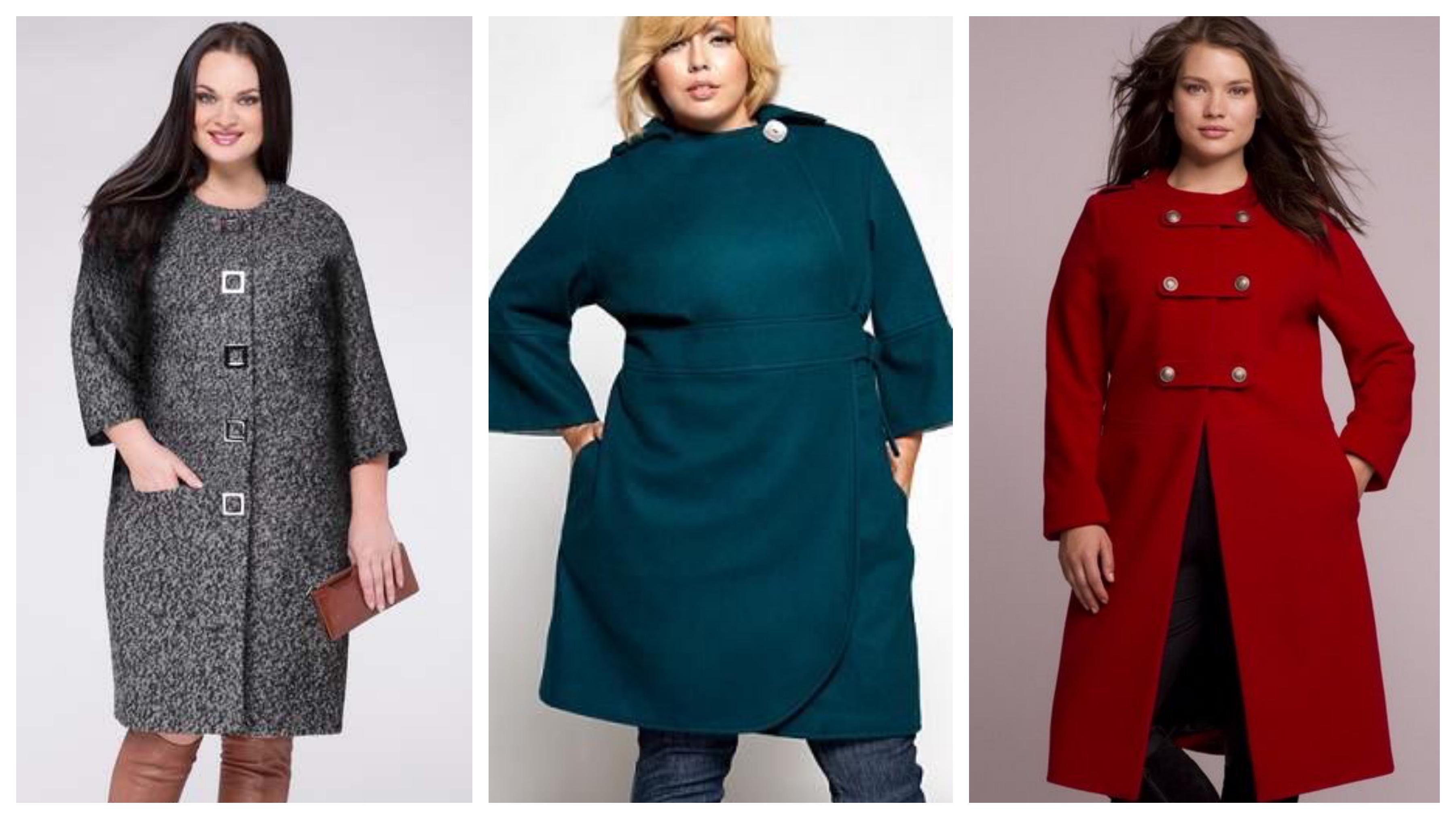 Драповое женское пальто для полных