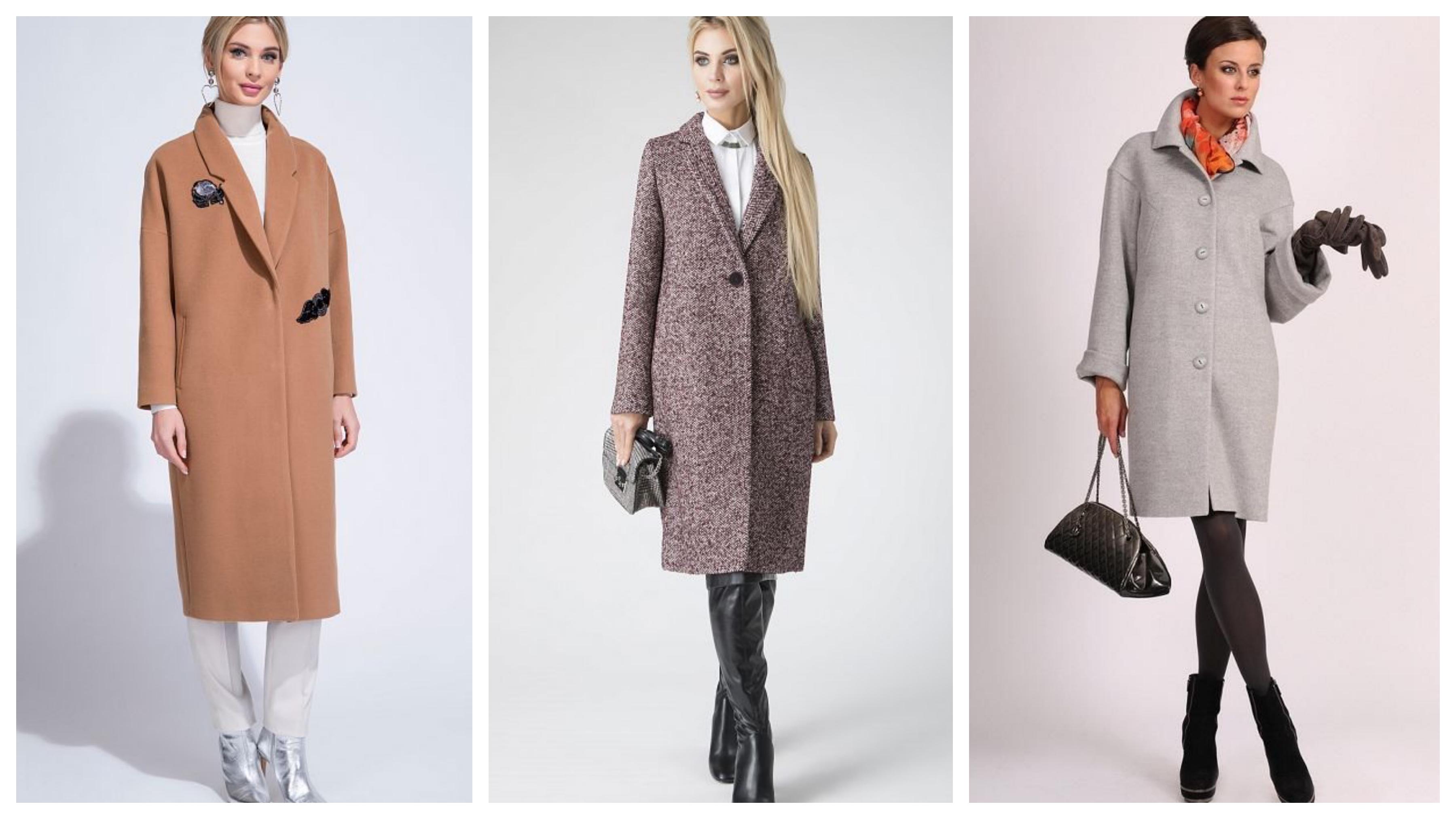Драповое женское пальто прямое