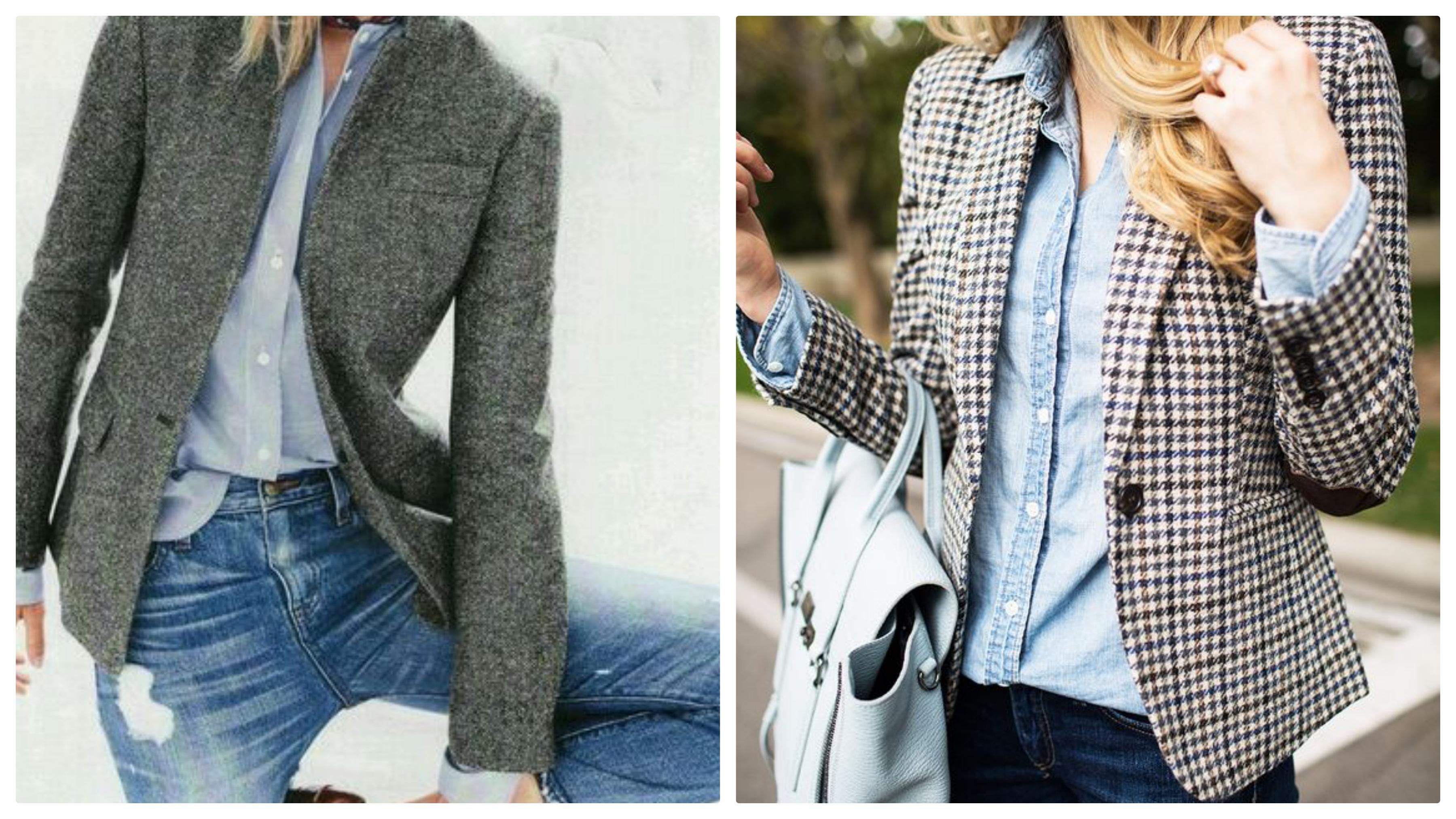 Джинсы, пиджак и рубашка