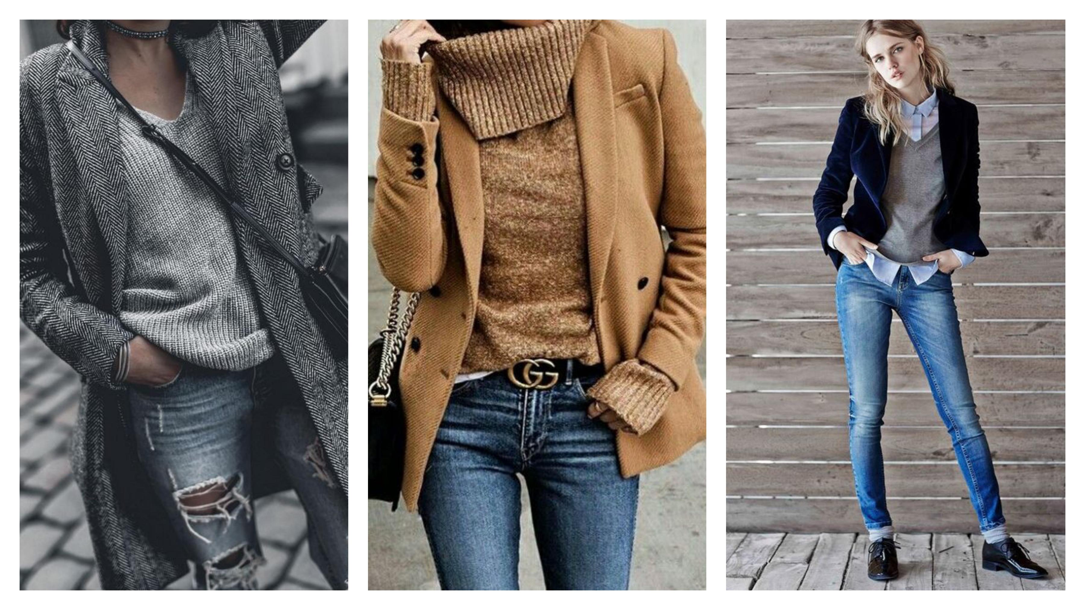 Джинсы, пиджак и свитер