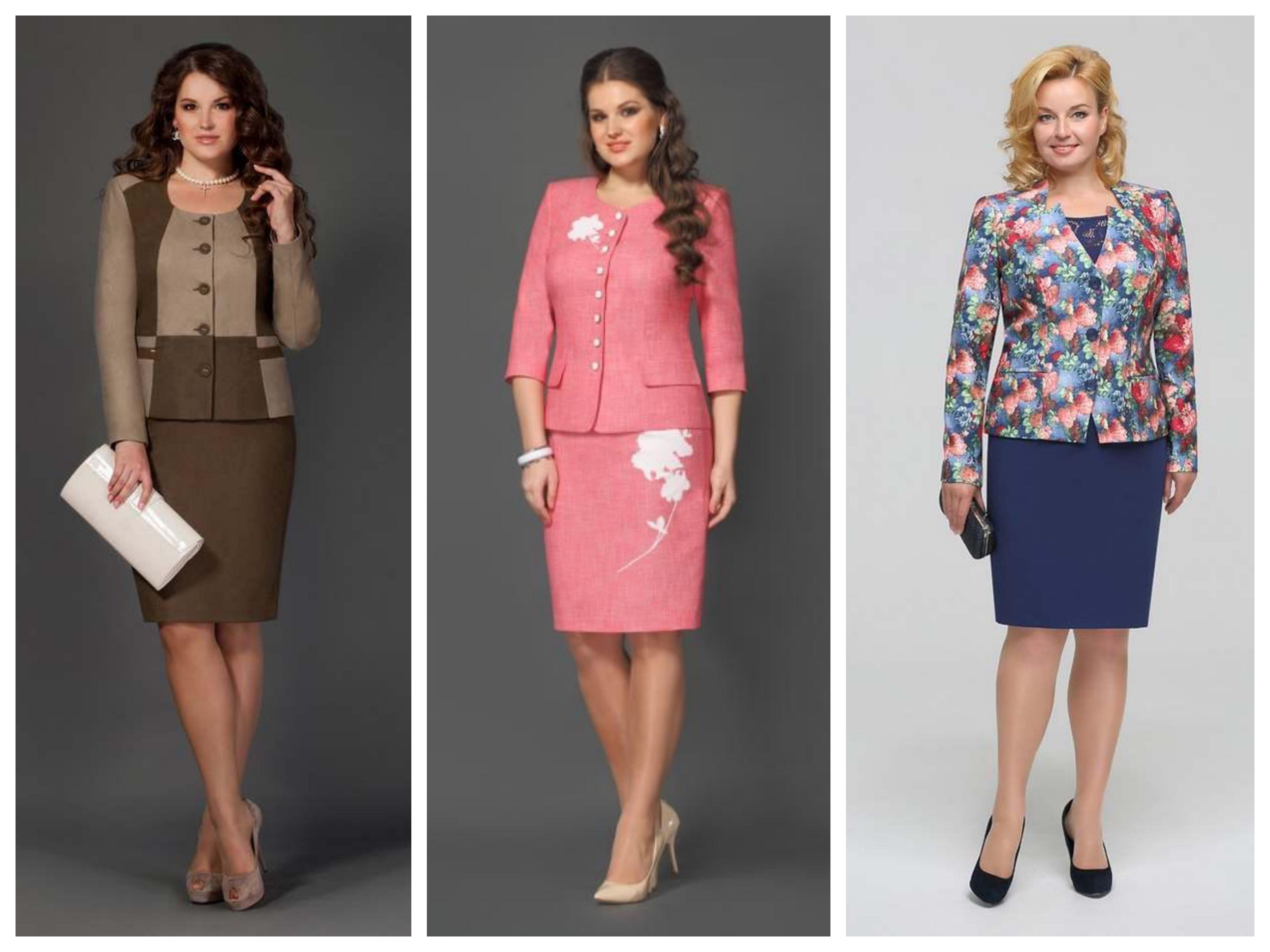 Костюм для полных женщин - Пиджак и юбка