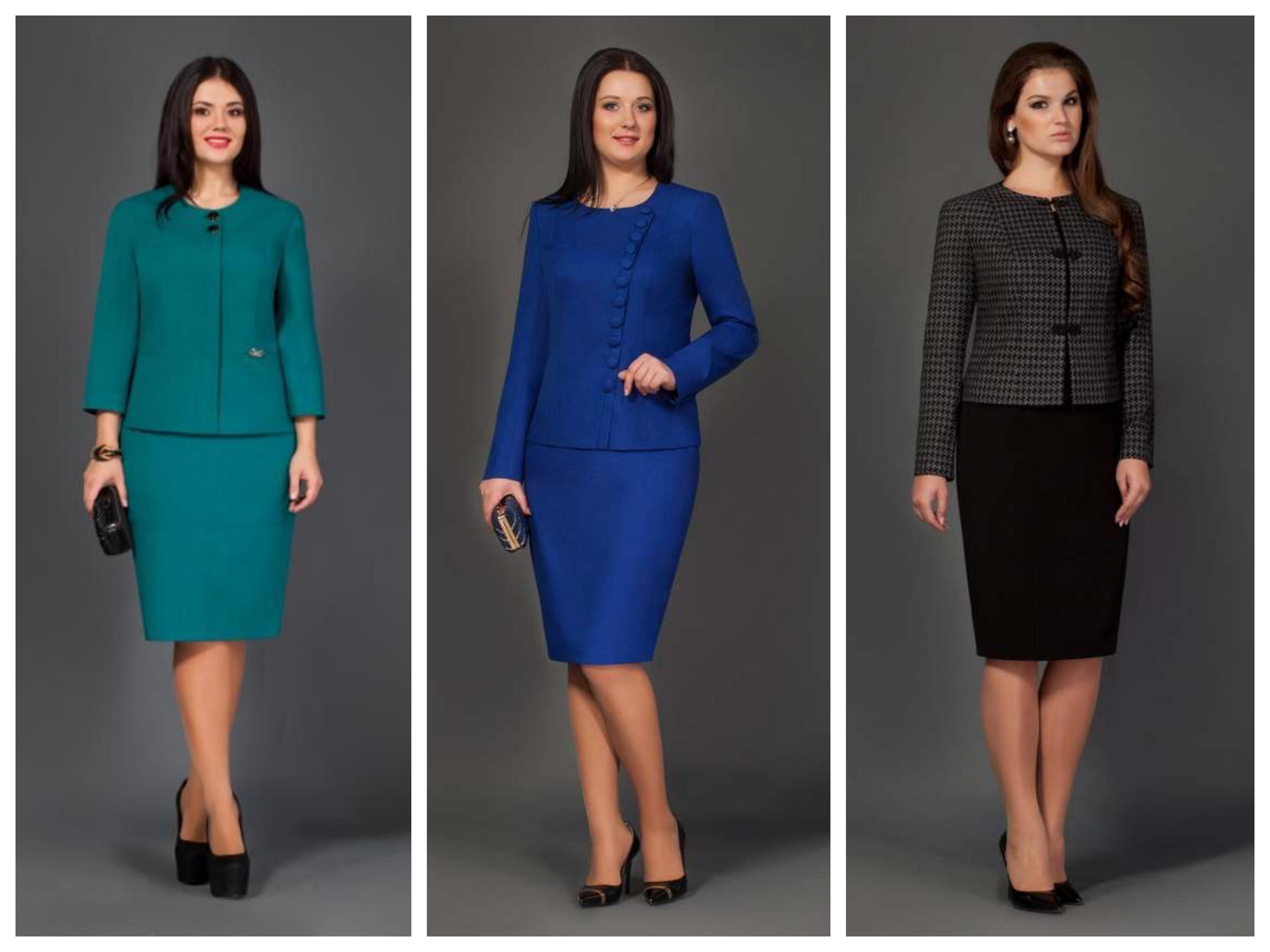 Костюмы больших размеров для полных женщин - Пиджак и юбка