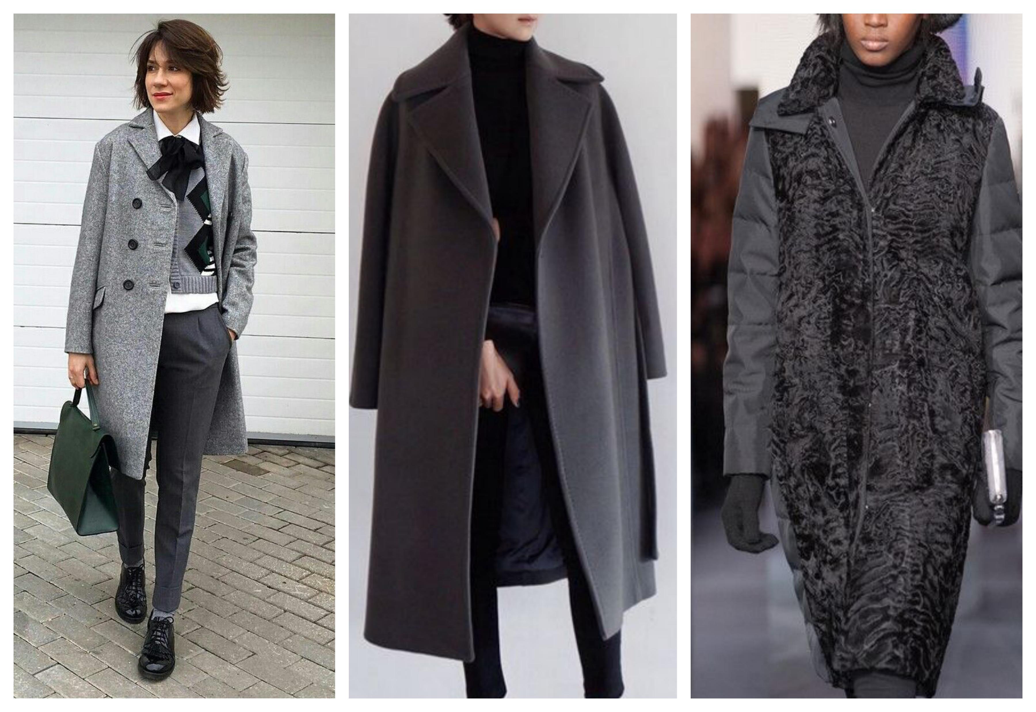 Серое женское деловое пальто