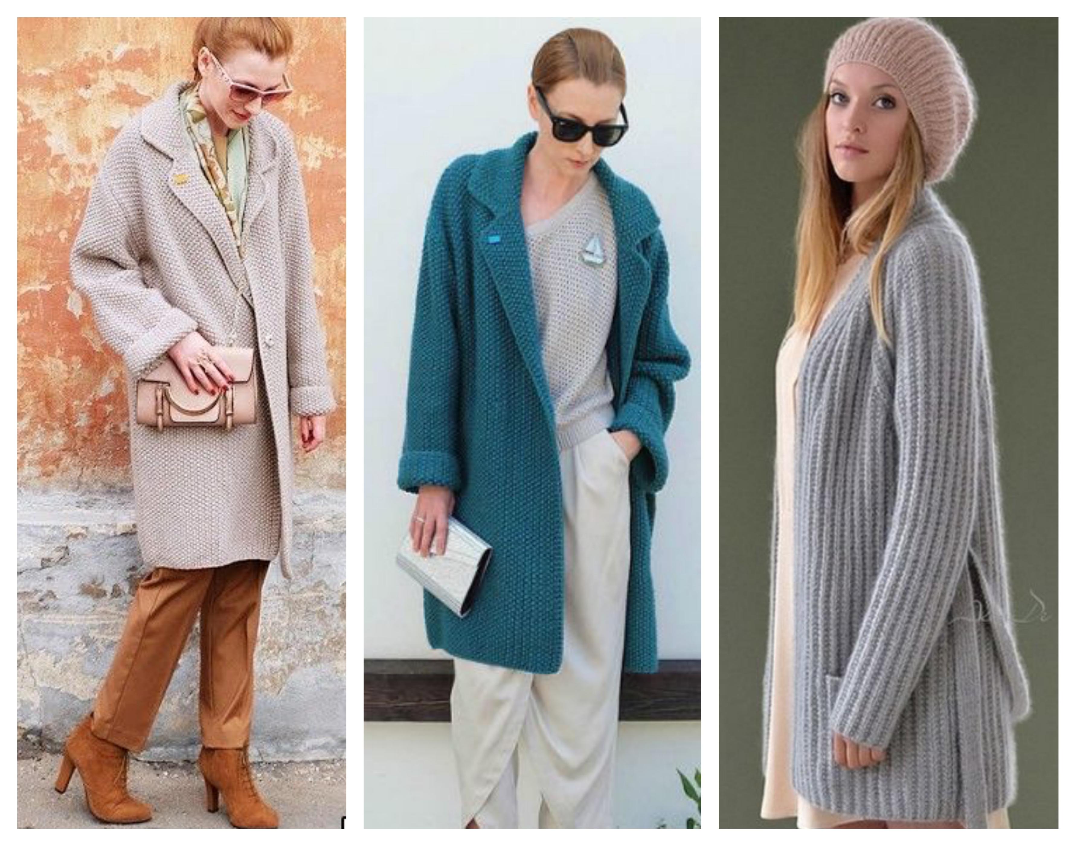 Вязаное пальто - с чем носить