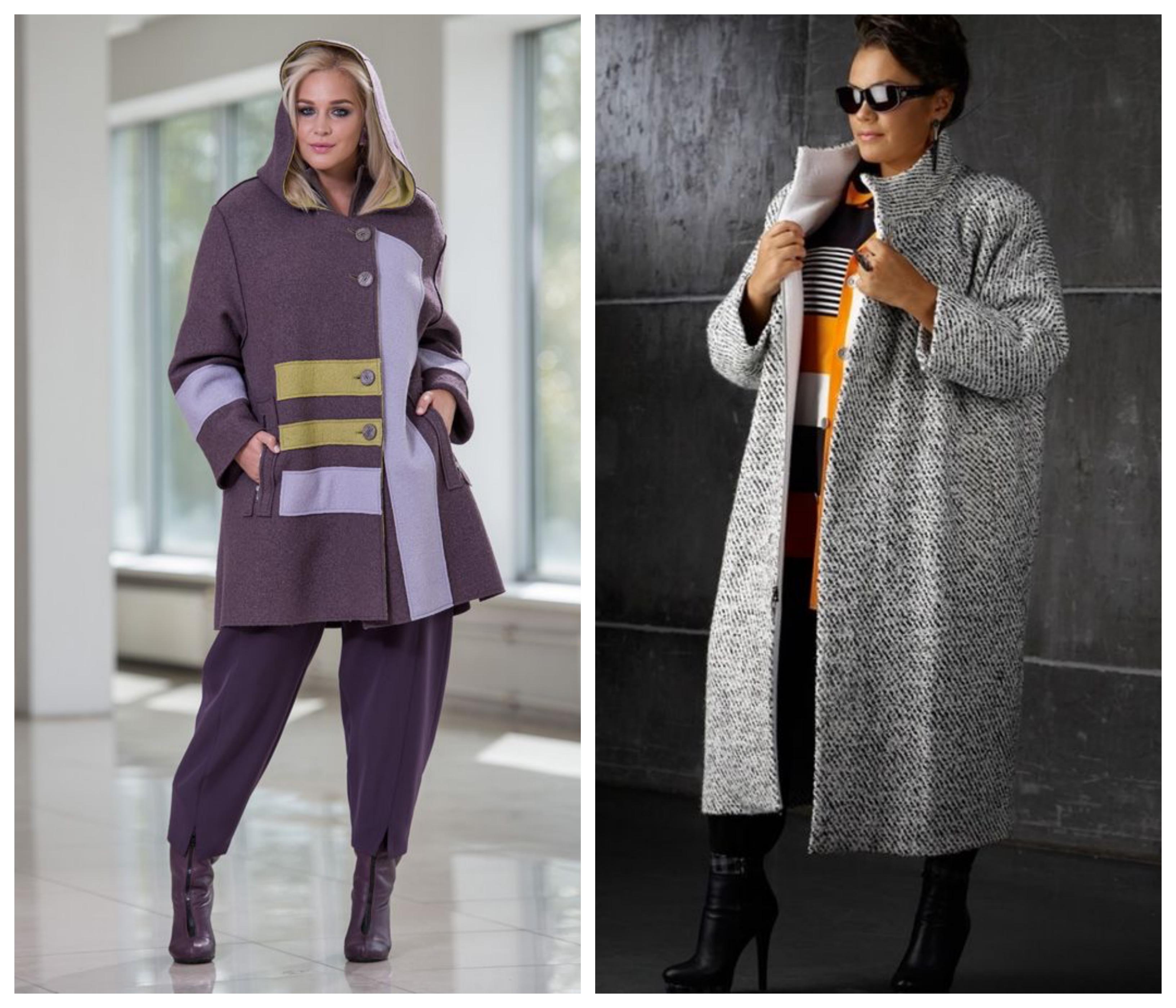 Зимнее женское пальто для полных