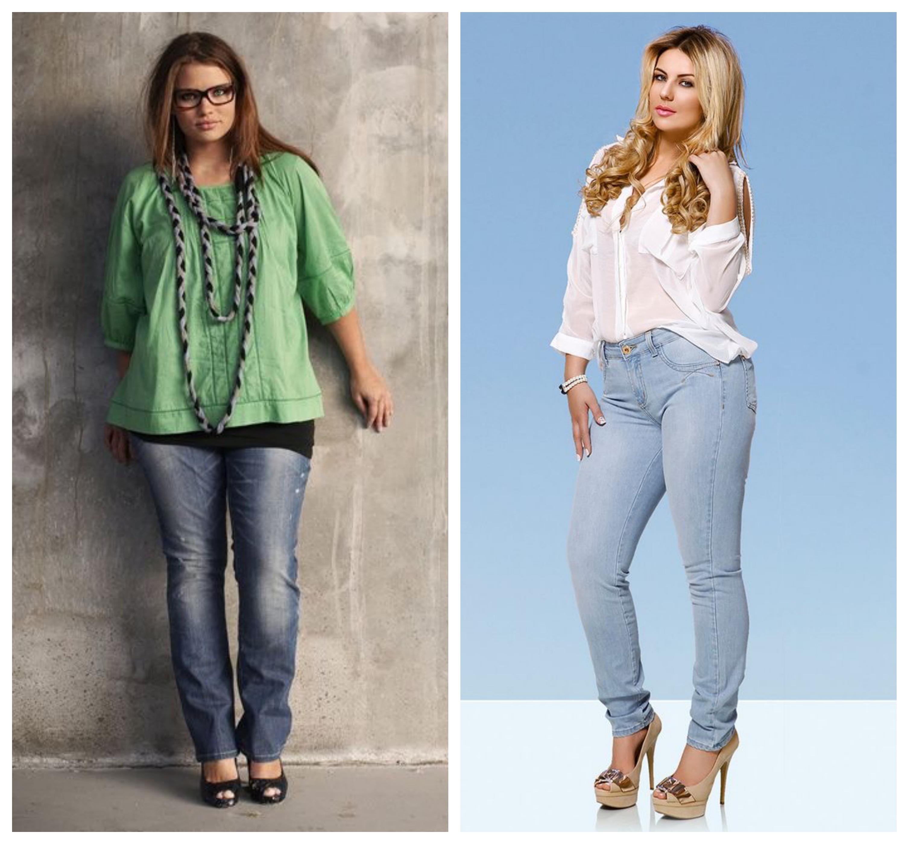 прямые джинсы для полных женщин